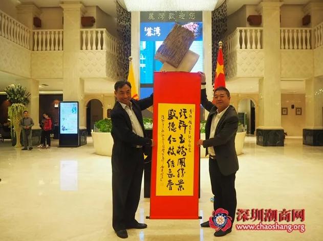 李科枝_集团执行董事李科枝接待深圳潮汕商会一行
